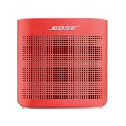 Altavoz Bluetooth Portátil Bose SoundLink II Color rojo