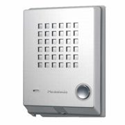 Panasonic Interfono Panasonic KX-T7765X