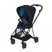 Cochecito Mios Cybex true_red